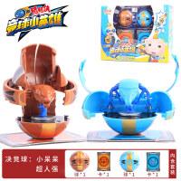 猪猪侠之竞球小英雄灵锁决静绝竟进球变形玩具超人强全套装
