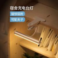宿舍充电夹子台灯大学生寝室书桌床头护眼阅读灯长续航学习