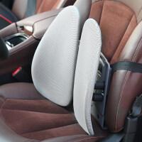 汽车腰靠夏季护腰靠垫腰垫四季多功能透气网驾驶座椅车用靠背垫