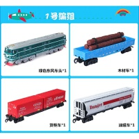 火车模型 仿真轨道电动火车东风4B蒸汽机车高铁动车模型儿童拼装玩具