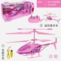 遥控飞机耐摔王粉红色充电遥控飞机耐摔王合金小直升机儿童飞行器女孩子礼物玩具A