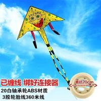 潍坊风筝卡通儿童风筝微风易飞风筝线轮海绵宝宝风筝