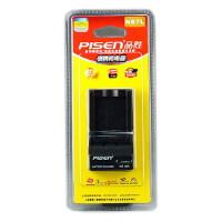 PISEN 品胜 数码相机电池充电器 NB 7L