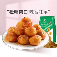 良品铺子 香辣小土豆儿时美食特产麻辣零食小吃辣味素食205g