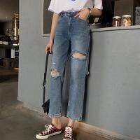 三木子快时尚女装~新款韩版高腰宽松破洞牛仔裤女九分哈伦裤潮