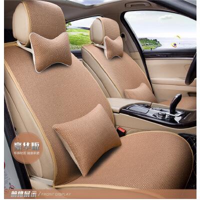 物有物语 汽车坐垫 免绑半包亚麻坐垫四季通用简约时尚五座座垫汽车内饰用品