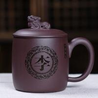 宜兴紫砂杯茶杯 个性刻字礼品 带过滤内胆手工家用泡茶具男士水杯