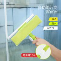 2019新品家用擦玻璃器双层中空双面伸缩杆刷搽窗户刮水器清洗清洁工具