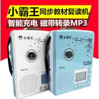 小霸王M618英�Z�妥x�C磁��C支持U�P插卡MP3�妥x�C�W��C�S身�播放�C全��同步教材下�d中英文同�@