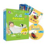 大猫英语分级阅读四级2 Big Cat(适合小学三、四年级 10册读物+家庭阅读指导+MP3光盘)点读版