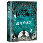 潘神的迷宫(暗黑版《爱丽丝漫游仙境》,摄人心魄的残酷童话,光怪陆离的战争寓言,收录十篇未公开前传,附赠五张珍藏级画片。