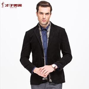 【包邮】才子男装(TRIES)便西上衣 男士一粒单排扣修身多色时尚便西
