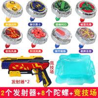 魔幻陀螺4代5四玩具新款枪双核儿童男孩梦幻爆旋发光坨螺