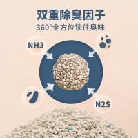 恩琦膨润土公斤除臭高结团低粉尘好猫砂20斤10kg猫咪砂