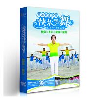 佳木斯健身操光盘 快乐之舞步有氧中老年广场舞教学视频碟片14DVD
