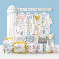 新生婴儿套装夏季薄款衣服礼盒刚出生初生满月男宝宝用品*