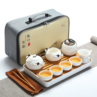 陶瓷旅行茶具套装简约家用功夫泡茶壶茶杯便携式旅游包车载竹茶盘
