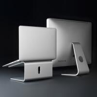 笔记本支架金属铝合金旋转式通用桌面增高抬高升高架子 苹果macbook电脑底座游戏本上网本适用