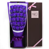 卡通花束礼盒生日礼物送女朋友泰迪小熊玩偶公仔娃娃香皂玫瑰花束 33朵+雪点纱 紫色