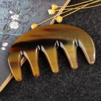 按摩梳子大齿宽齿颈部刮痧防脱发头皮头部经络梳纯牛角梳 牦牛角五指经络梳