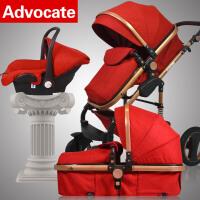 高景观婴儿推车可坐可躺三合一双向宝宝新生儿BB四轮避震轻便便携