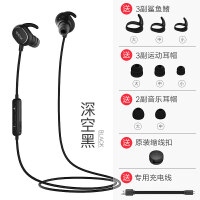 无线蓝牙耳机 双耳运动入耳塞式跑步听歌开车手机通用型挂耳式重低音可接听电话耳麦 官方标配