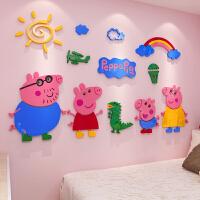 小猪佩奇儿童房装饰卧室亚克力墙贴3d立体卡通贴画幼儿园墙面贴纸