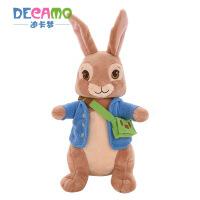 六一儿童节520比得兔公仔毛绒玩具彼得兔可爱兔兔莉莉布娃娃儿童生日礼物送女生