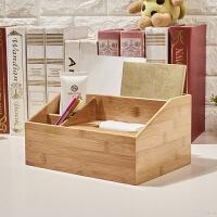 桌面收纳盒化妆品盒电视遥控器收纳盒桌面客厅简约茶几储物盒实木