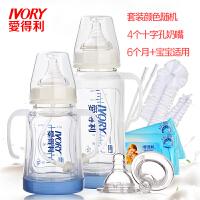 新生儿玻璃奶瓶宽口径带柄自动套装150mL+260mLADL