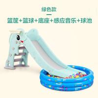 加长加厚滑梯室内儿童塑料玩具滑梯家用小型宝宝滑滑梯婴儿 +球池