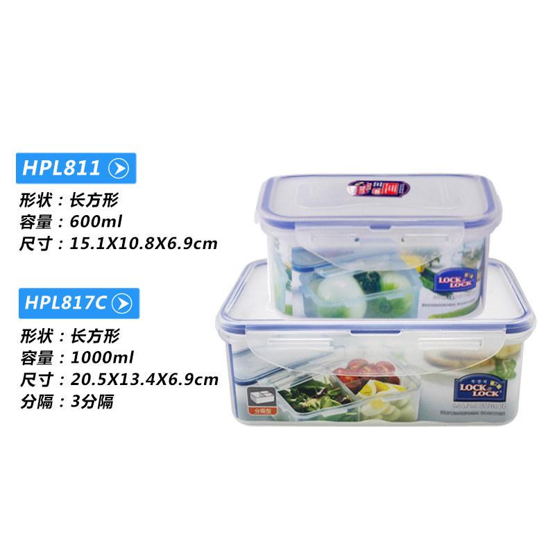 保鲜盒套装冰箱收纳水果储物盒塑料饭盒可微波便当盒餐具