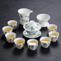【新品】景德镇白瓷客厅家用茶具套装中式简约山水款陶瓷功夫泡茶壶茶杯 旭日东升茶具套装 11件