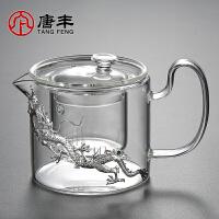 唐丰鎏银玻璃茶壶过滤带把单壶耐高温多功能泡茶壶透明水果花茶壶