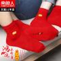 【1件3折】南极人红袜子男女本命年踩小人大红袜子男士棉袜秋冬结婚女袜属猪