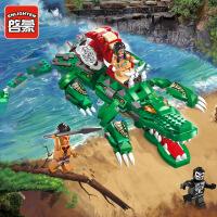 正品启蒙积木拼装积木玩具儿童益智玩具模型海盗系列1310狂怒鳄鱼