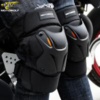 摩托车骑行护膝防摔骑士越野装备防风护腿机车护具夏季男女