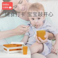 【抢!限时每满100减50】babycare婴儿辅食盒纳米银硅胶宝宝辅食碗冷冻密封盒便携儿童餐具