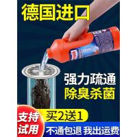 管道疏通剂强力溶解通厕所马桶地漏厨房下水道粉油污堵塞除臭神器