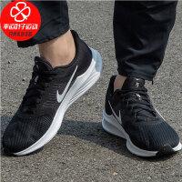 NIKE/耐克男鞋季新款男子运动鞋缓震舒适耐磨路跑透气网面休闲鞋跑步鞋CW3411-006、CW3411-001