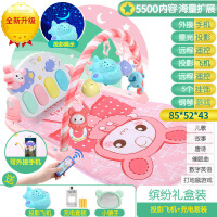 婴儿玩具手摇铃新生儿宝宝女孩0-1岁3-62个月男孩幼儿益智