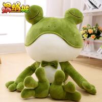 可爱青蛙公仔抱枕毛绒玩具青蛙王子玩偶抱着睡觉的娃娃女生礼物 绿青蛙(羽绒棉款)