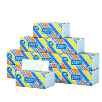 【50包】蓝漂亲肤面巾纸50包箱装 3层加厚270张/包
