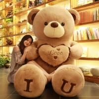 泰迪熊抱抱熊毛绒玩具可爱玩偶布娃娃大号熊猫公仔六一儿童节礼物