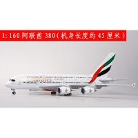 A380仿真飞机模型1:160带轮子带灯东航南航国航747仿真飞机民航客机模型收藏摆件