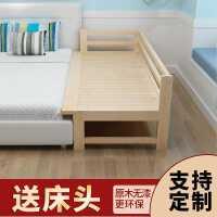 实木儿童床带护栏单人床公主床男孩女孩小床松木加宽床拼接床定做