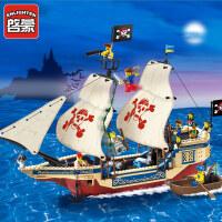 积木拼插塑料拼装模型儿童玩具海盗系列海上霸王号3抖音 海上霸王号311