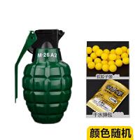 手榴软弹玩具枪玩具手动上膛98k配件*可抛壳m24消音配件水晶弹 标准配置
