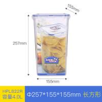乐扣乐扣保鲜盒塑料储物盒HPL822R 4L微波餐盒饭盒便当盒储物盒 透明