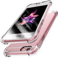iPhone6Plus手机壳6s苹果7puls气囊硅胶i8p四角防摔八全包